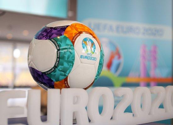 News fürs Ohr: Anpfiff zur Fußball-EM